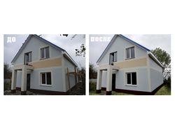 Обработка фото домов