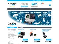 Интернет-магазин камер GoPro UA