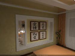 Квартира в воспоминаниях о Китае