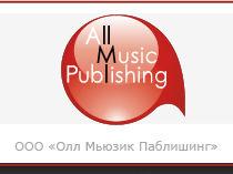 All Music Publishing