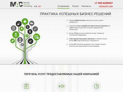 MAC (design)