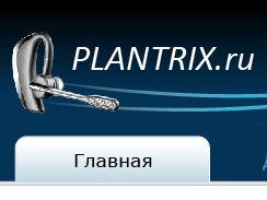 Plantrix