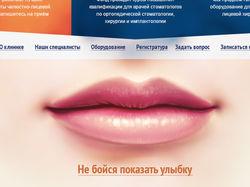 Сайт центра «Крастом»