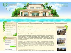 Сайт недвижимости испании