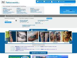 Tatto World