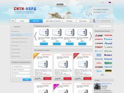 Продажа климатического оборудования