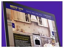 Landing page Mesto