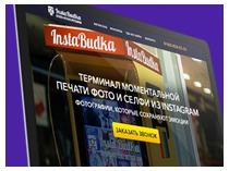 Landing Page Instabudka
