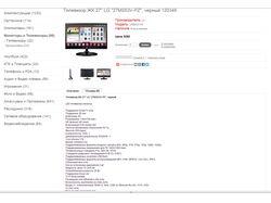 Наполнение каталога интернет-магазина