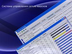 Платежная система РПЦ
