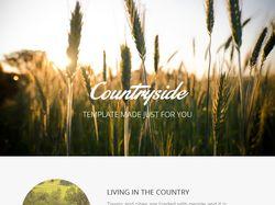 HTML-письмо Countryside