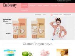 http://www.magazin-koreiskoy-kosmetiki.ru/