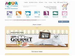 Интернет-магазин AQUA maniya