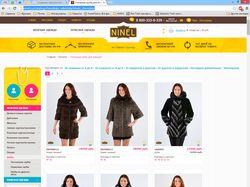 Наполнение интернет-магазина на bitrix ninel.ru