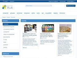 Перенос статей на сайт haniki.com.ua