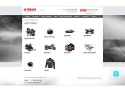 Сайт для официального дилера Yamaha