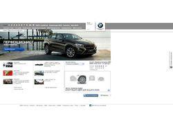 Сайт для официального дилера BMW