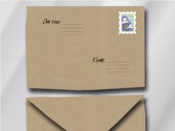 2D Envelope