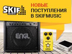 SkifMusic