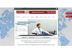 http://market-smm.ru/