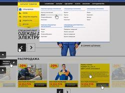 Дизайн для магазина одежды