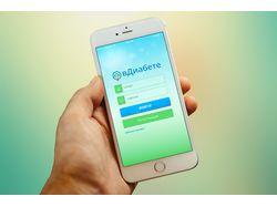 vDiabete App