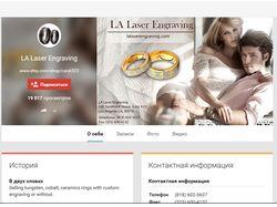 Дизайн и наполнение страниц для LaLaserEngraving