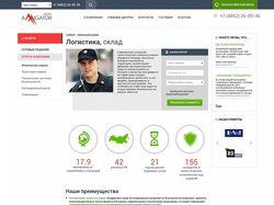 Сайт охранной компании