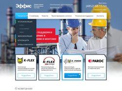 Сайт для производственной компании