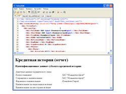 TehnoXML v1.1