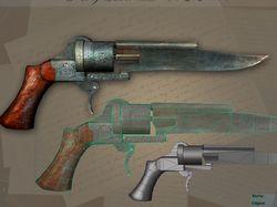 Пистолет-нож