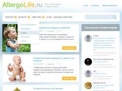 Редизайн Allergolife.ru
