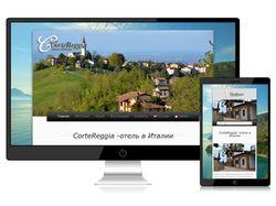 Сайт-визитка для отеля в Италии