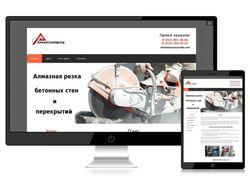 Сайт компании, занимающейся алмазной резкой бетона
