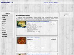 Сайт с нуля на HTML, PHP, MySQL