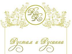 Пригласительная открытка к свадьбе