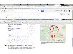 Создание и оптимизация сайта под поисковик