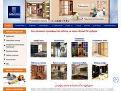 Вёрстка мебельного сайта
