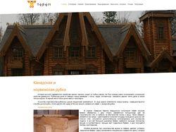 Сайт-каталог строительной компании
