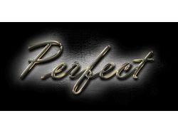 перфект