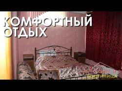Гостиница ЛаманАз г. Грозный