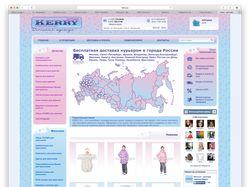 Интернет-магазин детской одежды kerry.su