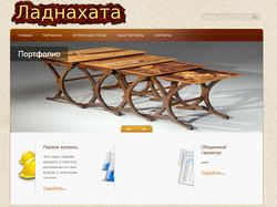 ladnahata.by