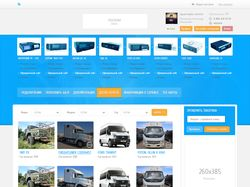 Дизайн сайта для Tahobase (Tahoinfo)