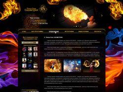 """fire32.com - Театр огня """"Геометрия"""""""