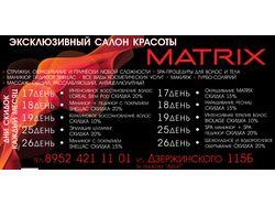 Дизайн, верстка и т.д.баннер для салона красоты(2)