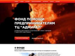 http://www.admiral-help.ru/