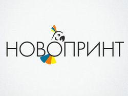 Логотип для компании НОВОПРИНТ