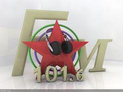 Лого для радио