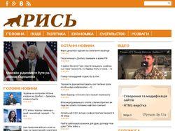 Сайт интернет-издания на Wordpress